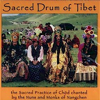CD: Sacred Drum